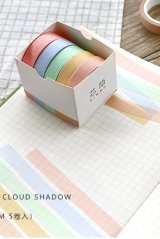 Kawaii Washi Bujo Planner Masking Tape - Pure Color - Cloud Shadow