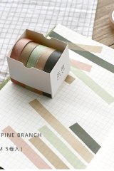 Kawaii Washi Bujo Planner Masking Tape - Pure Color - Pine Branch