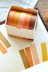 Kawaii Washi Bujo Planner Masking Tape - Pure Color - Autumn Leaf
