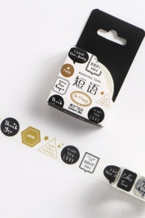 Photo1: Kawaii Washi Masking Tape - Be with you - short message