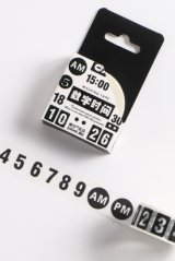 Kawaii Washi Masking Tape - Be with you - Number Time