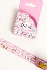 Kawaii Washi Masking Tape - Dango - Little Rabbit