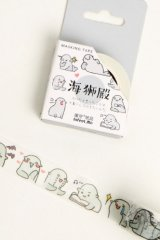 Kawaii Washi Masking Tape - Dango - Walrus
