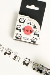 Kawaii Washi Masking Tape - Dango - Panda