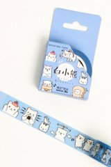 Kawaii Washi Masking Tape - Dango - white bear