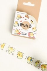 Kawaii Washi Masking Tape - Dango - little parrot