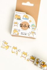 Kawaii Washi Masking Tape - Dango - Little Shiba Dog