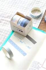 Kawaii Washi Bujo Planner Masking Tape - Basic Patterns  - Snowy
