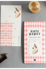 Message Notes Paper Note Memo - Dream