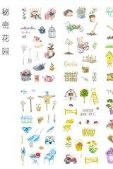 Kawaii Planner Stickers Set - Fresh Water Cartoon - Secret Garden