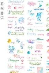 Kawaii Planner Stickers Set - Fresh Water Cartoon - Floral Language