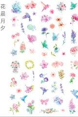 Kawaii Planner Stickers Set - Fresh Water Cartoon - Flower Moon