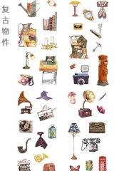 Kawaii Planner Stickers Set - Fresh Water Cartoon - Vintage Items