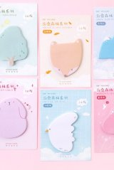 Kawaii Sticky Notes Memo - Forest