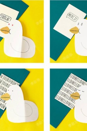 Photo1: Kawaii Letter Set - Little Duck