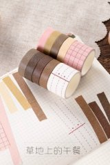 Kawaii Washi Bujo Planner Masking Tape - Sweet Dream - lunch