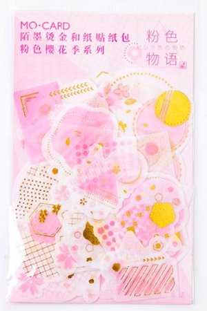 Photo1: Kawaii DIY Gilding Sticker Sack - Cherry Blossom - Pink story