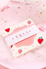 Message Notes Paper Memo - sweet fruits - strawberry