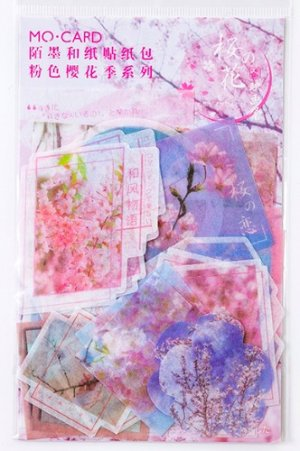 Photo1: Kawaii DIY Sticker Sack - Cherry Blossom - Film