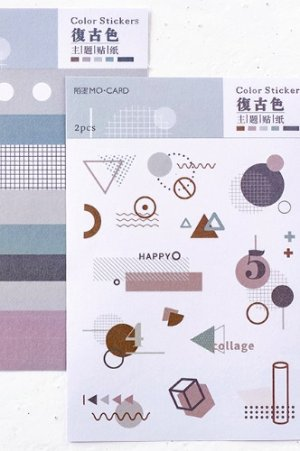 Photo1: Kawaii planner sticker set - Retro Color - Forest