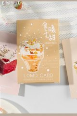 Kawaii Planner Supplies Lomo Card Set - Food Sweet
