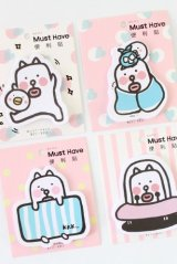 Kawaii Sticky Notes Memo - Little Dog