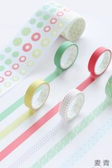 Kawaii Washi Bujo Planner Masking Tape - Basic Set  - wheat green