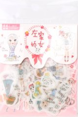 Kawaii Sticker Sack Flake - heart beat - cute girl