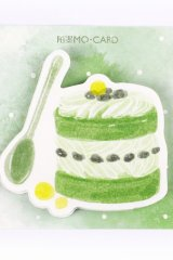 Kawaii Message Notes Memo Pad - Japanese Style - maccha Chiffon cake