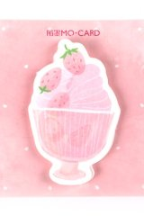 Kawaii Message Notes Memo Pad - Japanese Style - strawberry ice