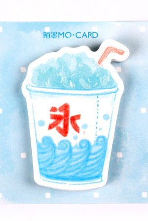 Photo1: Kawaii Message Notes Memo Pad - Japanese Style - mint ice