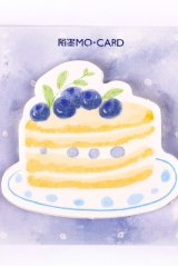 Kawaii Message Notes Memo Pad - Japanese Style - blueberry cake