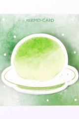 Kawaii Message Notes Memo Pad - Japanese Style - maccha sweets