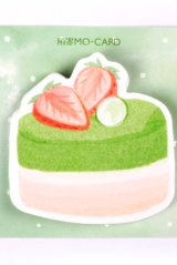 Kawaii Message Notes Memo Pad - Japanese Style - maccha souffles cake