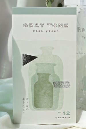 Photo1: Message Notes Paper Note Memo - grey - bean green