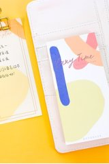 Message Notes Paper Note Memo - lazy - daily plan