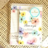 Kawaii Japanese Volume Letter Set - flower to you