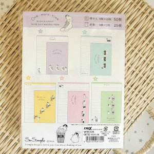 Photo2: Kawaii Japanese Volume Letter Set - One more time