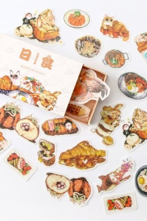 Photo1: Vintage Style Planner DIY Paper Label Sticker Box - cute food