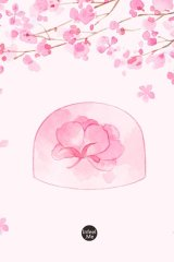 Kawaii Sticky Notes Memo - cherry blossom - flower pie