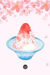 Kawaii Sticky Notes Memo - cherry blossom - ice sand