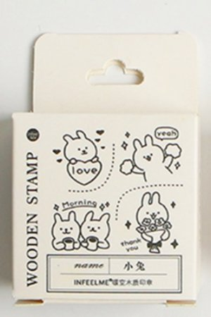 Photo1: Lovely Wooden Planner Bujo Supplies Stamp Set - animal - rabbit