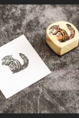 Lovely Wooden Rubber Stamp - Foggy forest  - squirrel