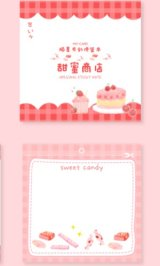 Kawaii Message Notes Memo - cuteness - sweet shop