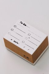 Wooden Rubber Stamp - mark series - To Do