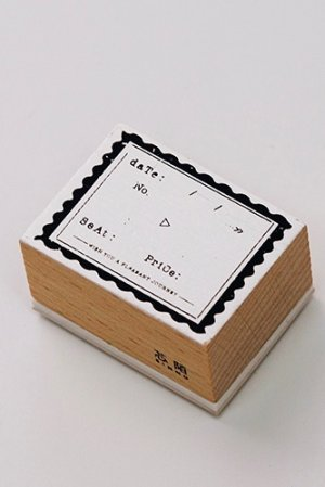 Photo1: Wooden Rubber Stamp - mark series - Travel Ticket