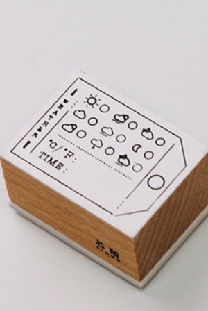 Photo1: Wooden Rubber Stamp - mark series - Weather