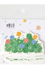Kawaii Paper Message Notes Memo - sweet summer - flower