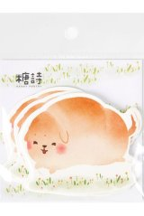 Kawaii Paper Message Notes Memo - sweet summer - baked bread