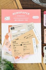 Kawaii Message Notes Memo - travel ticket - China